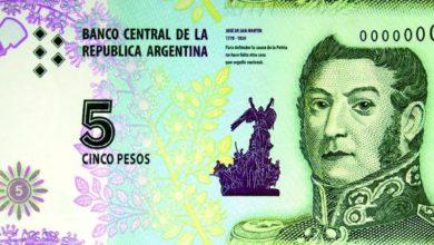 Photo of Hasta cuando tiene vigencia el billete de cinco pesos