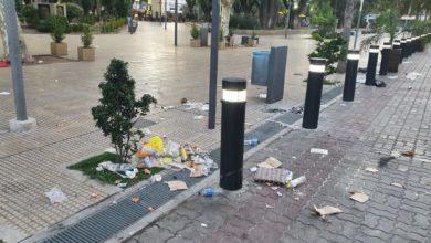 Photo of San Justo: Corridas y disturbios tras el recital de Damas Gratis