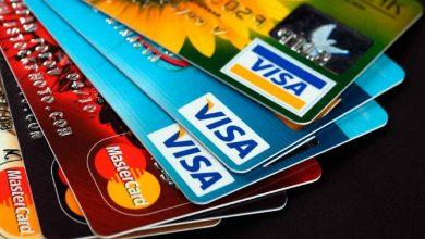 Photo of Que sucede con el vencimiento de las tarjetas de crédito